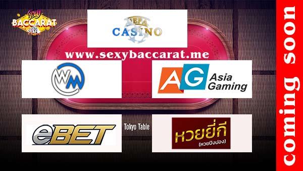 ufa casino